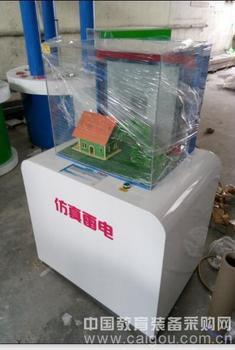 电学学科技馆展品、科普仪器生产销售——仿真雷电