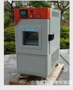 茂名小型高低温试验箱