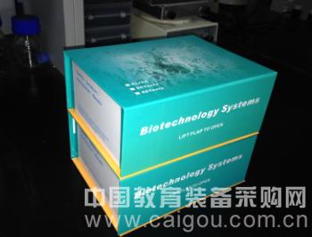 小鼠C-肽(mouse C-peptide)试剂盒