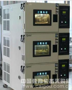 梅州可程式恒温恒湿试验箱