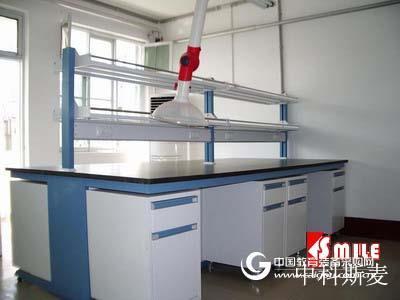北京实验台