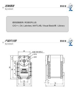 智能佳 AX-12A舵机 机器人配件舵机 ROBOTIS AX-12A舵机 韩国进口伺服舵机 一年质保