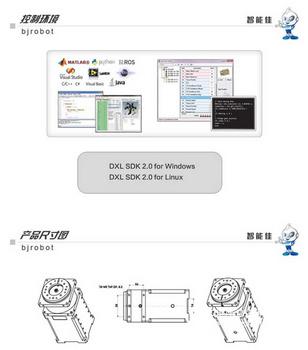 智能佳DYNAMIXELProL54-30-S400-R工业级数字舵机智能机器人配件