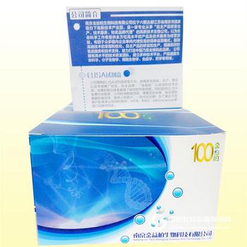 大鼠棕榈酸ELISA试剂盒