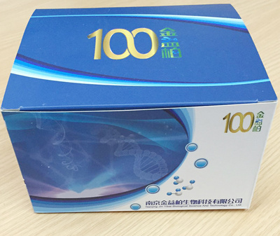 猪蓝耳病抗体(PRRS-Ab)ELISA试剂盒[猪蓝耳病抗体ELISA试剂盒,猪PRRS-Ab ELISA试剂盒]