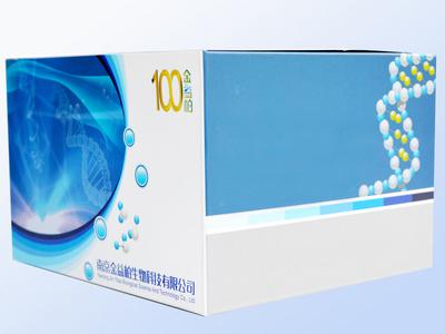 小鼠超氧化物歧化酶(SOD)ELISA试剂盒[小鼠超氧化物歧化酶ELISA试剂盒,小鼠SOD ELISA试剂盒]