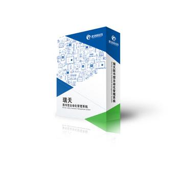 瑞天图书管理软件旗舰版