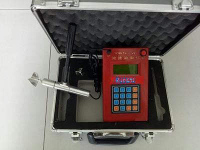 管道流速流量仪/VKS-Ⅵ型