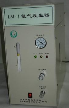 LM系列氢气发生器