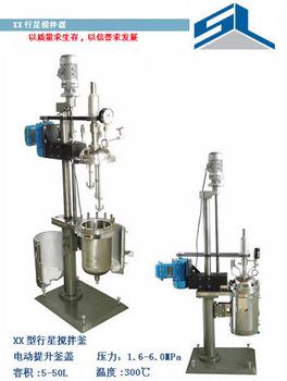 XXCF系列高压反应釜、实验反应釜、高压釜