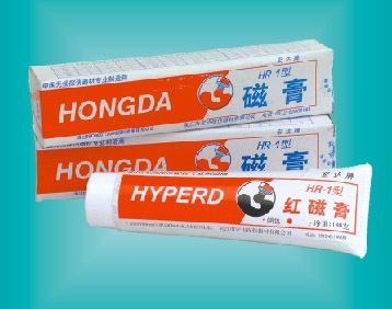 HR-1型红磁膏