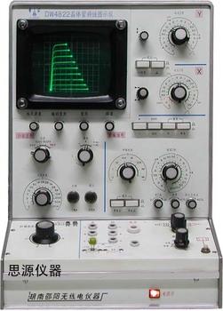 晶体管图示仪 DW4822