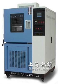 可程式高低温试验机