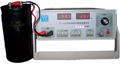 YZ-056电解电容耐压漏电流测试仪 全新