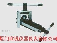 强硬度扩口工具300-FB