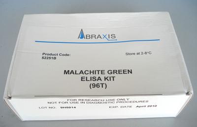 孔雀石绿快速检测试剂盒