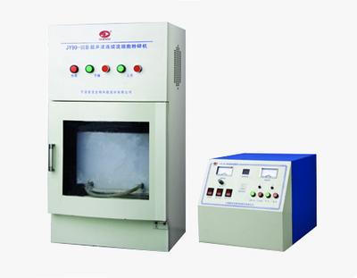 超声波连续流细胞粉碎机:JY99-IIIBN