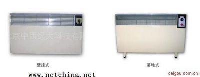 (对流式)防爆电暖气(2000W,不带温控器)