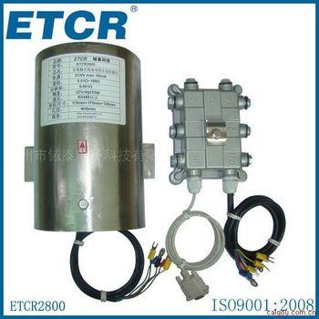 非接触型接地电阻在线测试仪