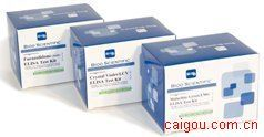 (PF-4/CXCL4)鸡血小板因子4Elisa试剂盒