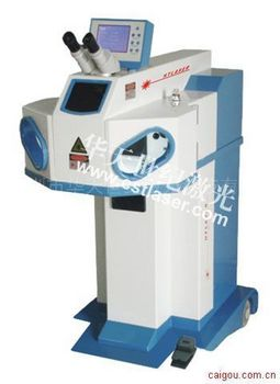 供应首饰激光焊接机