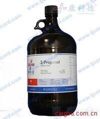 色谱纯异丙醇,液相色谱试剂,化学试剂