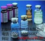 人胸腺肽α1(Thymosin α1)ELISA 试剂盒