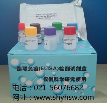 大鼠血清总补体(CH50)ELISA Kit
