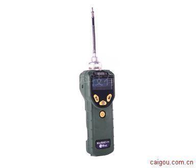 PGM-7300,PGM7300
