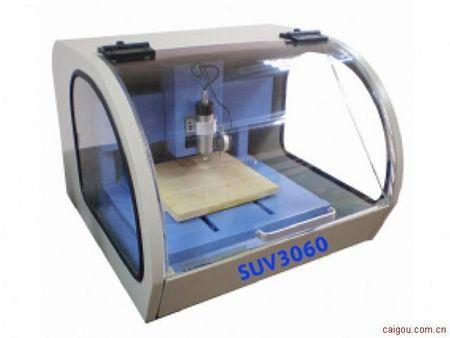 电路板雕刻机SUV3060