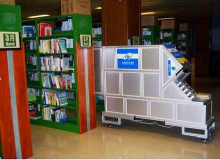连续图书杀菌机(高效除尘杀菌)