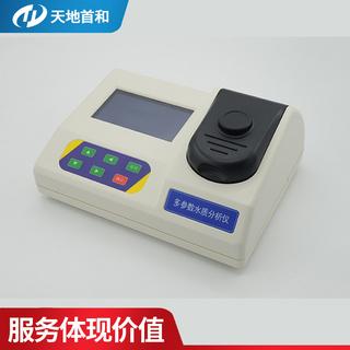 实验室水质分析仪TDCL-225型台式氯离子氯化物测定仪