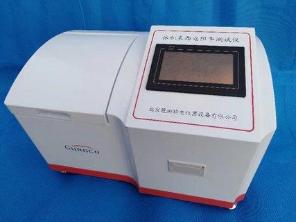 胶袋表面电阻测试仪