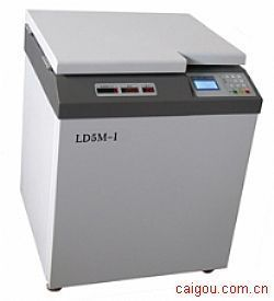 LD5M-I真空管自动脱盖离心机(立式冷冻型)