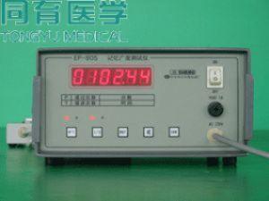 微型打印机与专用电源