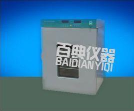 隔水式培养箱,隔水式培养箱厂家,隔水式培养箱价格