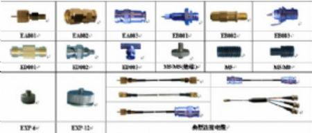 附件(电缆、安装螺栓、磁吸盘等)