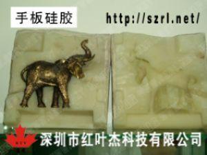 手板模型设计硅胶