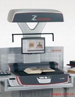 赛数OS12002非接触式书刊扫描仪
