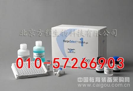 进口人凝血因子Ⅶ ELISA代测/人FⅦ ELISA试剂盒价格