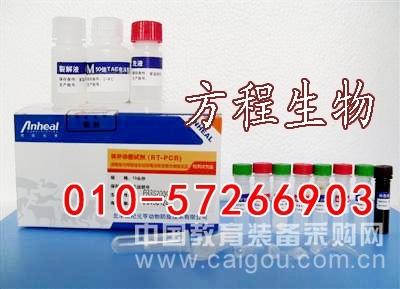大鼠碳酸酐酶2 CA-2 ELISA Kit代测/价格说明书