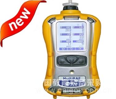 六合一气体检测仪/气体检测仪/MultiRAE 2 六合一气体检测仪 型号:MG/PGM-62XX