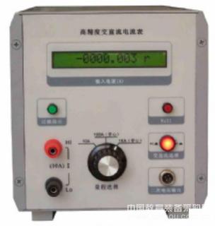 电流表  型号:HAD-DLB-1000A