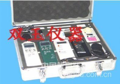 公共场所检测系统箱