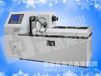 供应优质电线扭转试验机,电线电缆扭矩测试仪