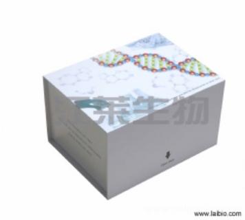 小鼠胰岛素样生长因子结合蛋白4(IGFBP-4)ELISA检测试剂盒说明书