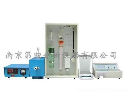 管式智能全自动碳硫联测分析仪 碳硫仪 定硫仪 碳硫分析仪器