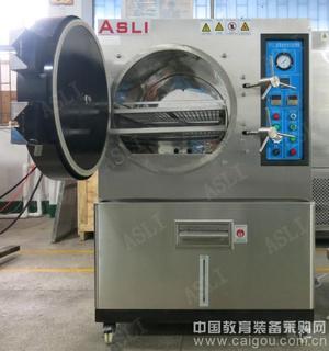 饱和蒸汽寿命测试设备(hast试验箱)