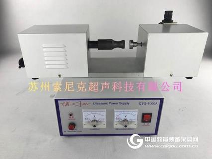 超声波铠装剥线机应用,超声波矿物剥线机原理