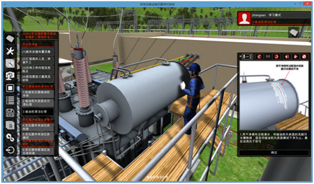 變電設備檢修、運維仿真培訓系統,三維模擬實訓
